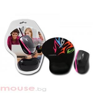 Мишка CANYON CNR-MSPACK4P USB