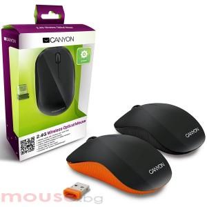 CANYON CNR-MSOW07O Wireless Orange