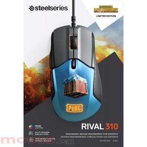 Геймърска мишка SteelSeries, Rival 310 PUBG Edition, Оптична, Жична, USB