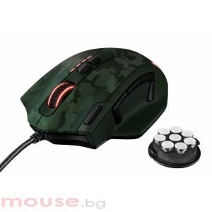 Мишка TRUST GXT 155C геймърска, зелен, 11 бутона, 1.9 m кабел