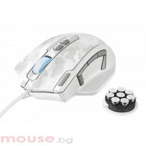 Мишка TRUST GXT 155W геймърска, бяла