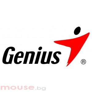 Мишка GENIUS Бъндел мишки 25бр - NS 100X, NS 100, NS 120, DX 100, DX 150
