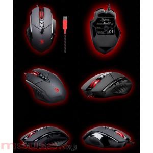 Геймърска мишка Bloody V7, до 3200 DPI, Multi-core FPS