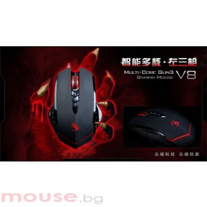 Multi-Core Gun3 Gaming Mouse V8 BLOODY с метални крачета